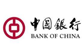 Bank of China Money Market Savings Account