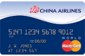 China Airlines Mastercard with no Annual Fee