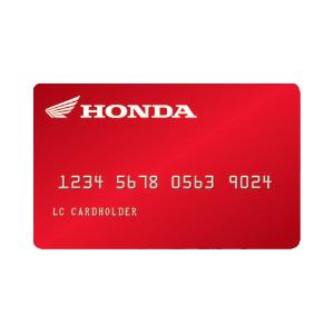 Honda Powersports Credit Card Reviews August 2021 Supermoney