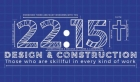 22:15 Design & Construction