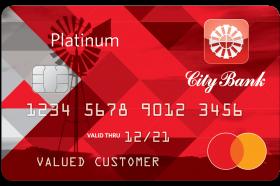 City Bank Low Rate Platinum Card